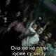 Деца пеат за проститутки и дрога – што ни слушаат децата (Видео)