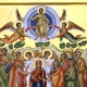 Денеска е Св. Спас – заштитник и спасител на луѓето, ова се народните верувања и обичаи