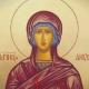 Денеска е Света Анисија: Сите девојки и жени кои имаат неисполнета желба да направат една работа