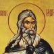 Денеска е Св. пророк Илија – Илинден