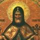 Денеска е Преподобен Макариј Египетски – ќе ви ја смири душата и ќе ве спаси од нервози