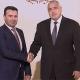Заев и Борисов заедно ќе го одбележат Илинден во Благоевград