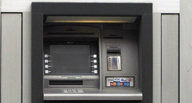 bankarpljacka-bankomat-beocin-1328585176-98758