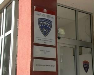 policijaстип