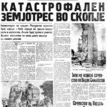 Секавање: Кој е скопјанецот кој ја исклучил стујата и го спасил градот?