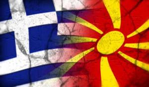 greece_fyrom_flags26