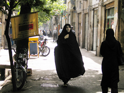 Vivre ˆ TŽhŽran: entre l'islam et la tentation de l'Occident