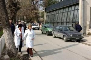 Klinicki centar ulica