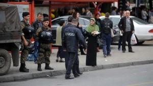 PolicijaSkoplje
