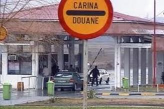 2carina
