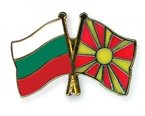 bugarija-makedonija