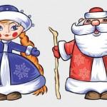 Бизарни божиќни обичаи – казна за лошите деца