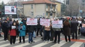 protest sdsm