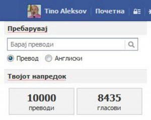 tino-10-000