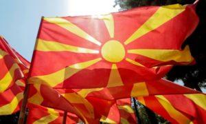 20130226-makedonija zname