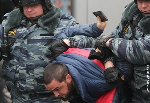 Rusija-hapsenje