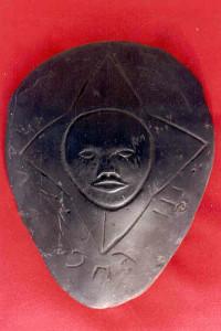 20130319-video-vonzemjanski-artefakti-od-izgubeniot-grob-na-aleksandar-makedonski-1
