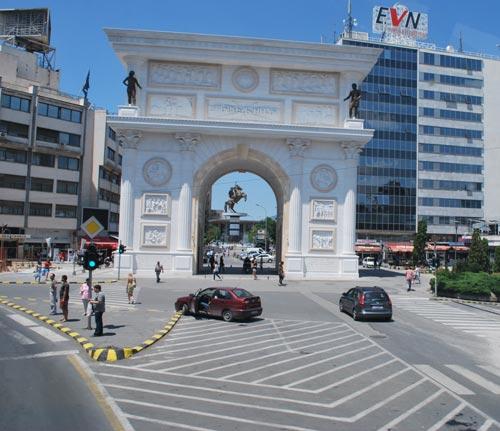 Porta_Makedonija