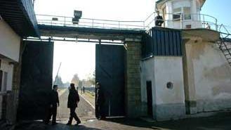 idrizovo zatvor