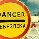 Во срцето на Чернобил се уште има радиоактивниот објект кој убива за 300 секунди