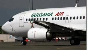bulgaria-air-480x272