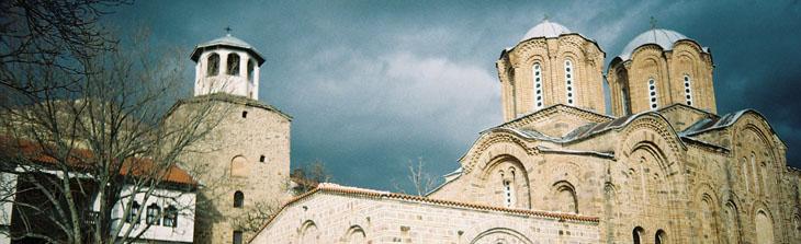 lesnovski manastir