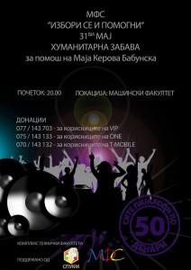 poster donacija