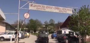 spitali-i-Kercoves-658x320