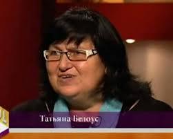 tatjana2