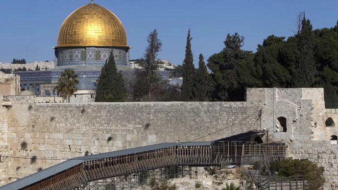 JerusalemZapadniZid