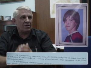 boban-stanojkovic-boban-zmaj-sekte-sekta-ubistvo-samoubistvo-leskovac-fej-1328585176-35873