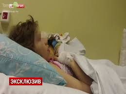 devojce rusija