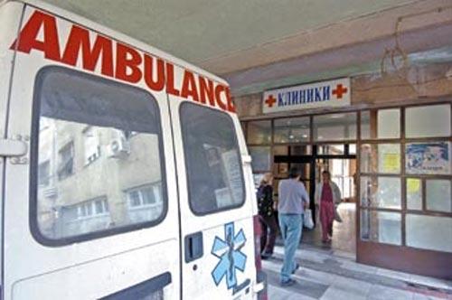 kliniki- brza pomos urgenten