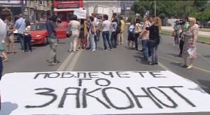protest abortus