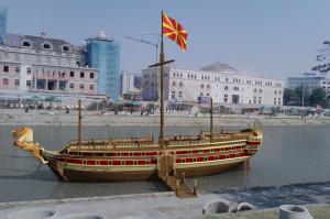 brod-vardar