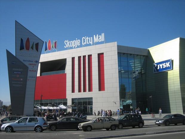 sity mall