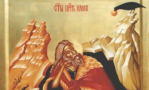11616_svprorokilija_f