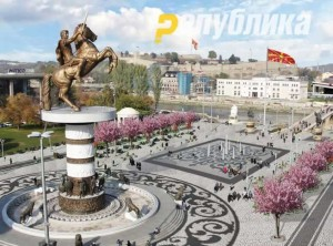 nova-fontana1