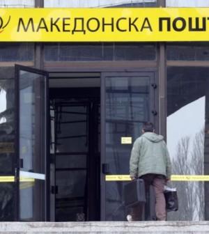 makedonska-posta-41-300x336