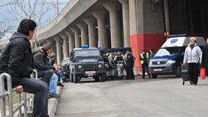 policija zeleznicka