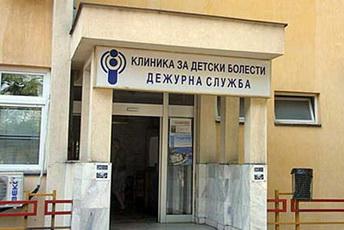 detska klinika