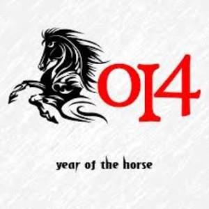 kineska godina konj1