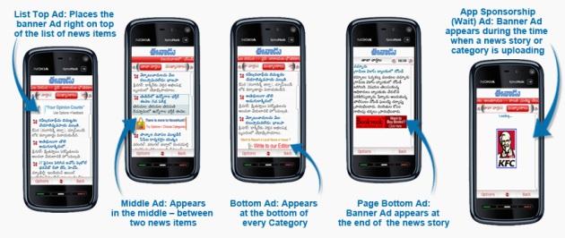 reklami-na-aplikacija