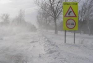 sneg-smetovi-zavejani-zrenjanin-vetar-foto-grad-zrenjanin-1391170275-437549