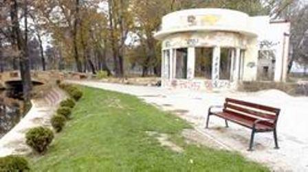 ezerce park