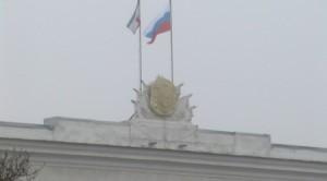 krim- rusko zname