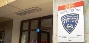 policija-ohrid