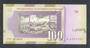 100 denari