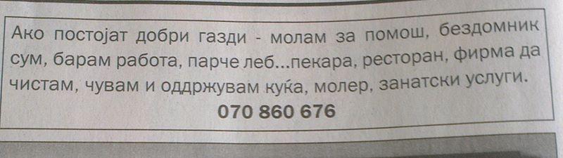 1913343_10203122600841172_3643216287253389004_o