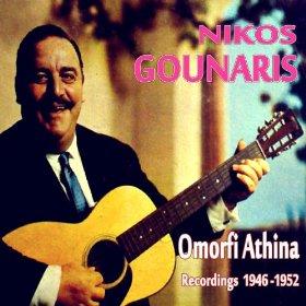 Nikos_Gounaris2